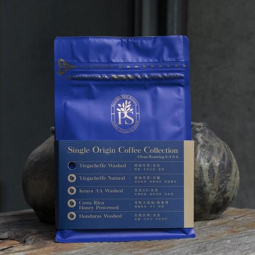 夏馬選物 Heritage 派芮黛咖啡-精品咖啡 (哥斯大黎加/蜜處理)