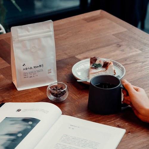 丹麥Nordal仿石陶瓷馬克杯(黑)x高9公分