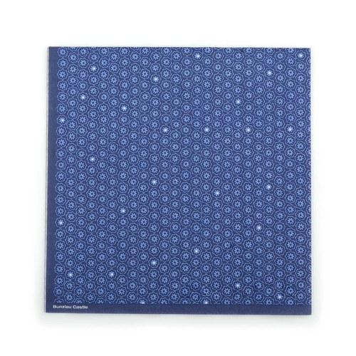 荷蘭BunzlauCastle 同心圓餐巾紙 (藍)