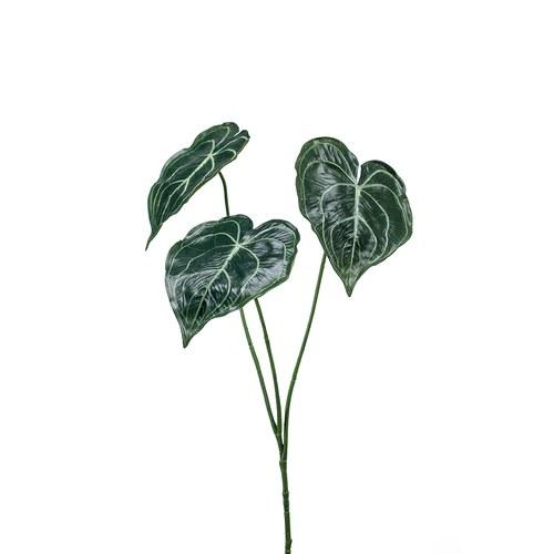 荷蘭Emerald人造植物 圓葉花燭(62公分)