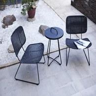 荷蘭Woven+戶外家具 夏威夷閒適編織躺椅