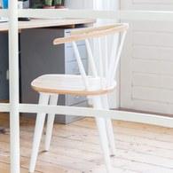 荷蘭Zuiver 清新弧線形椅背單椅 (白)