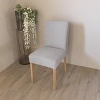 波蘭Sits 北歐餐館簡約L型單椅 (灰米)