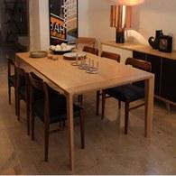 葡萄牙WEWOOD 現代簡約餐桌 (橡木)