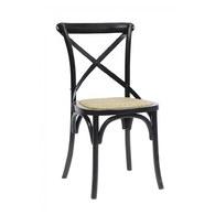 丹麥Nordal 歐風酒館線條單椅 (黑)