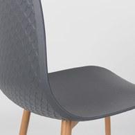 荷蘭Zuiver 刻花壓紋曲面單椅(灰)